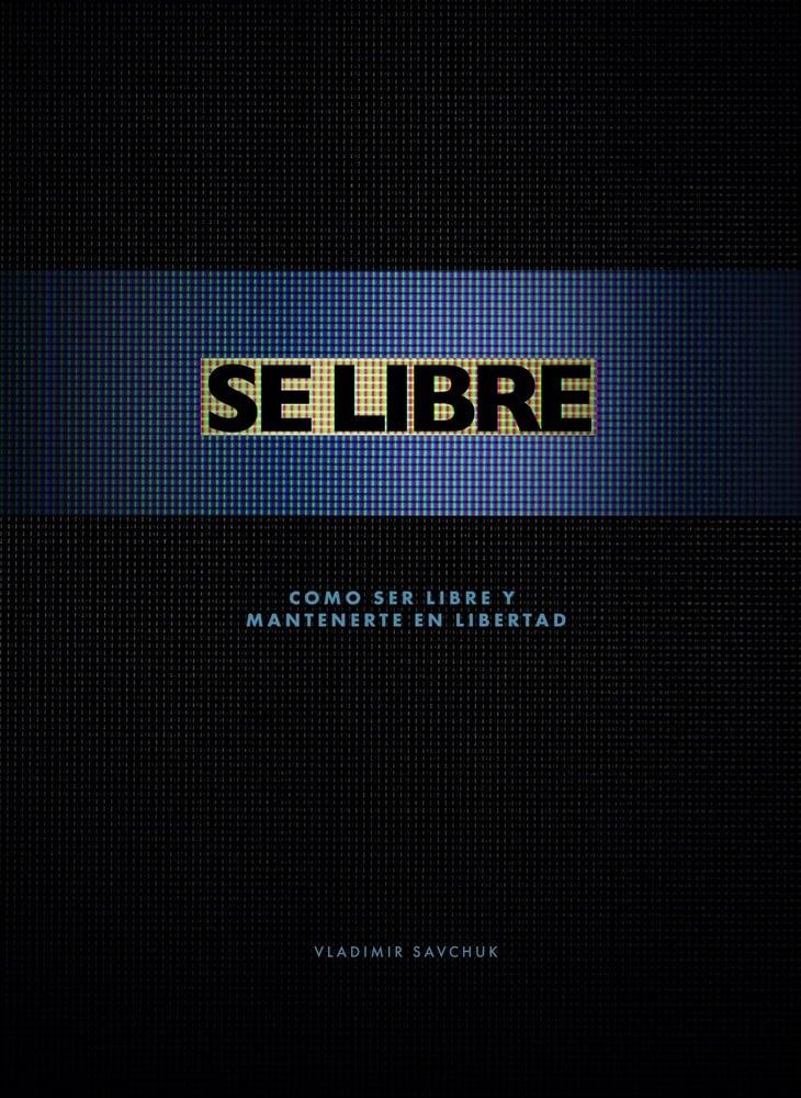 Break Free Spanish Cover