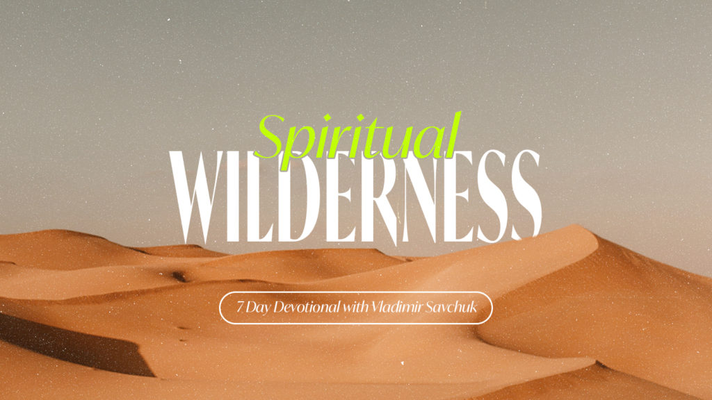 Spiritual Wilderness