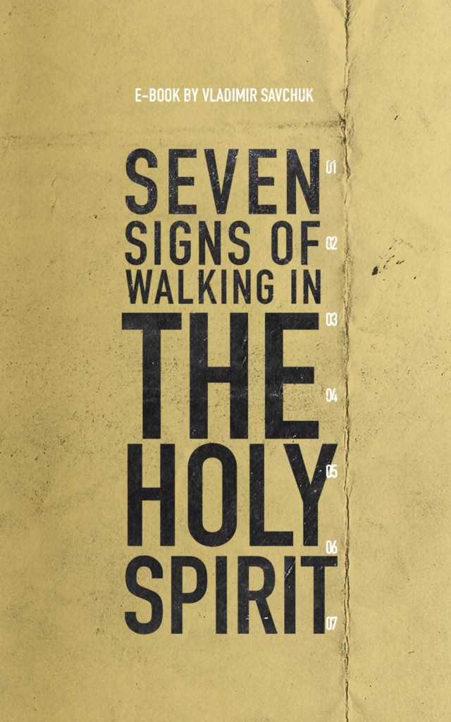 Walking in the Holy Spirit
